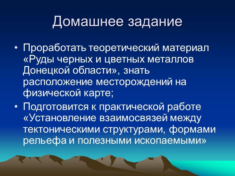 Мариупольские  металлургические комбинаты им. Ильича «Азовсталь»