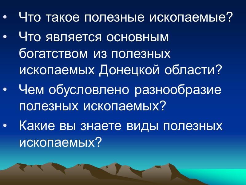ЕМЗ  (Енакиевский металлургический завод)