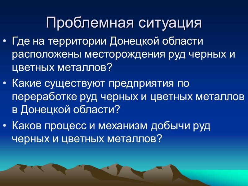 Харцызский  сталепроволочноканатный завод «SILUR»