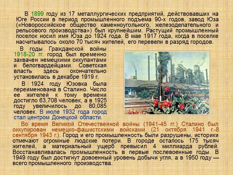 В настоящее время реализован проект Благотворительного фонда «Золотой Скиф» по установке копий «Пальмы Мерцалова»