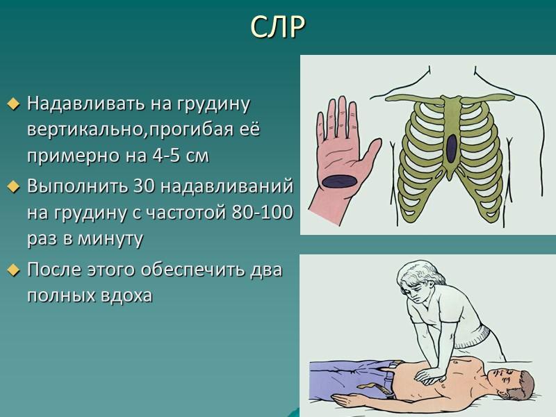 Травмы позвоночника Позвоночный столб является не только основой всего скелета, но и футляром для