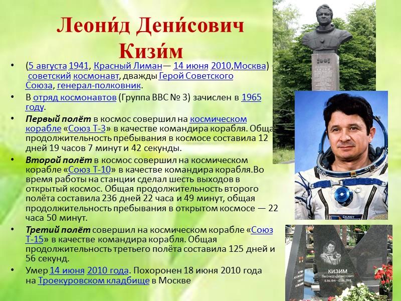 Товарищ Артем (Фёдор Андре́евич Серге́ев) российский революционер, советский политический деятель 1903 года  начинает