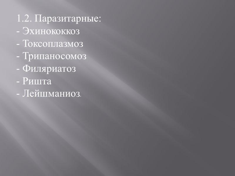 Почетный донор России имеет право на следующие меры социальной поддержки:  1) предоставление ежегодного