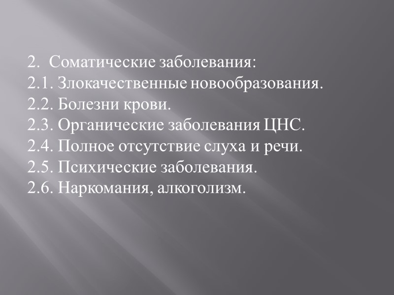 4) предоставление ежегодной денежной выплаты. 2. Граждане Российской Федерации, награжденные нагрудным знаком