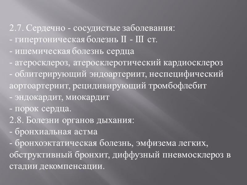 Статья 24. Ежегодная денежная выплата лицам, награжденным нагрудным знаком