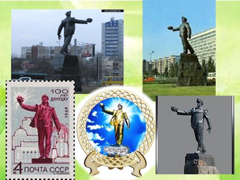 После Великой Отечественной Войны на Саур-Могиле поставили первый памятник. В 1960 году Донецкая организация