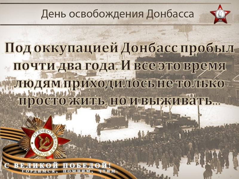 Памятник Гринкевичу Ф. А.