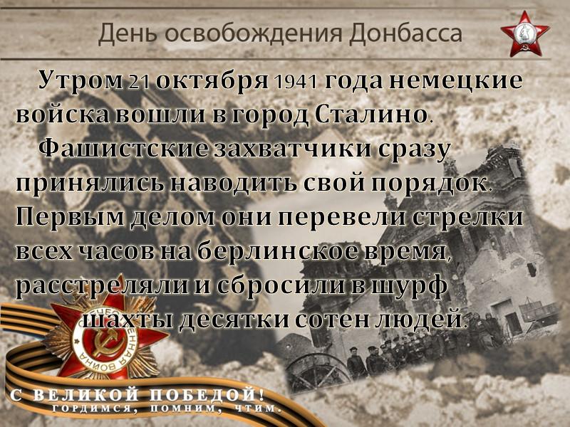 Памятник Гурову К. А.