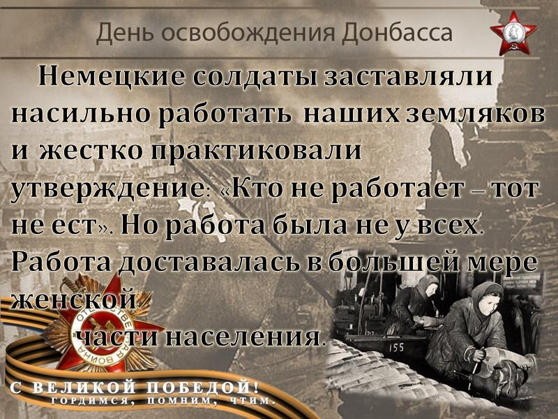 Мемориал у шурфа шахты № 44-бис «Калиновка»