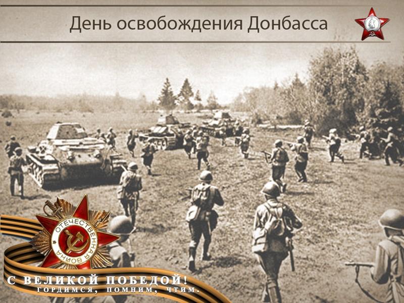 Немецкие солдаты заставляли насильно работать  наших земляков и  жестко практиковали утверждение: «Кто