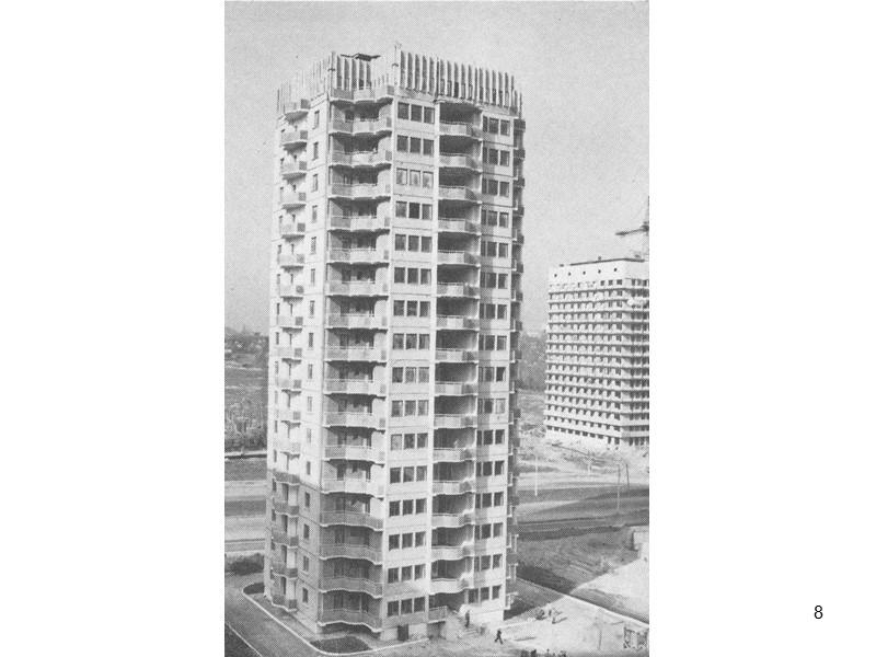 58 Пластика фасада  Объемная архитектурная пластика подразделяется на функционально-конструктивную, художественно-тектоническую и декоративно-символическую. Функционально-конструктивная