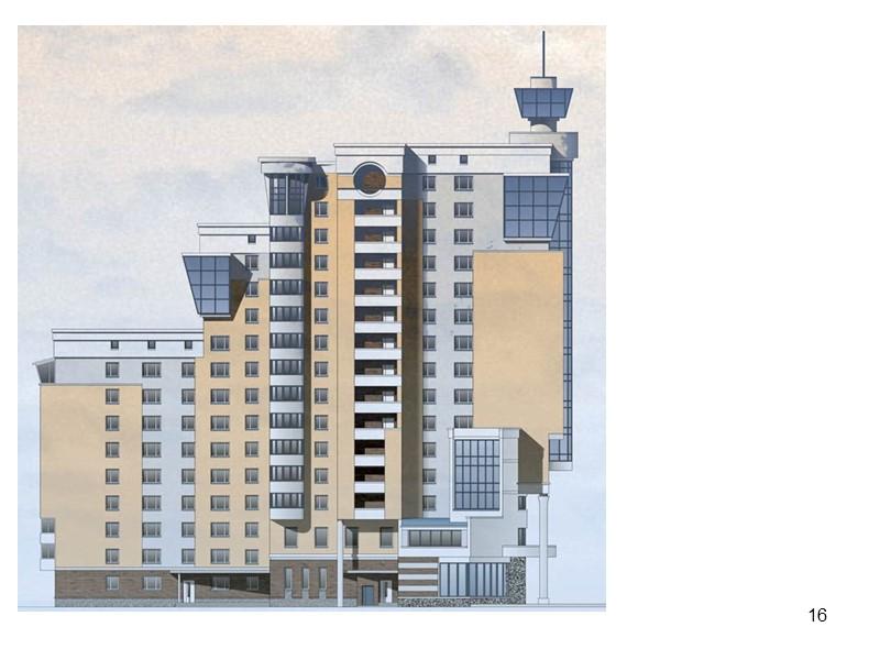 7 Художественное решение многоэтажного жилого дома должно формироваться исходя из основных условий, определяющих его