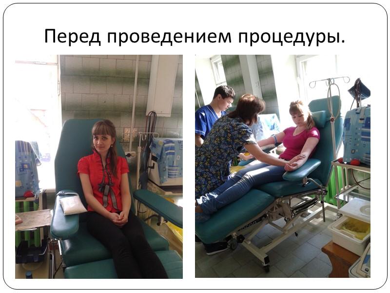 Противопоказания к сдаче крови: Абсолютные- это наличие таких серьезных заболеваний как ВИЧ-инфекция, сифилис, вирусные