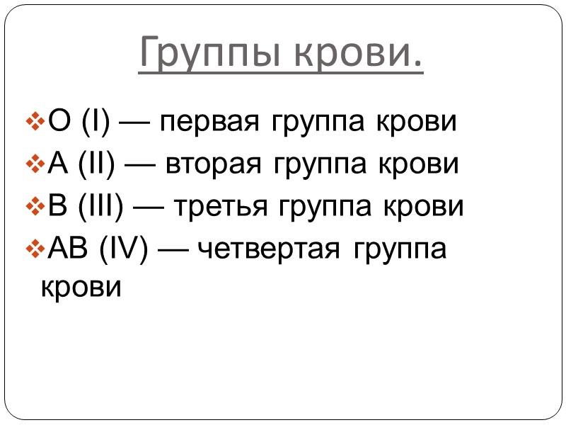 Если каждый россиянин хотя бы 1 раз сдаст кровь, потребности крови в России будут