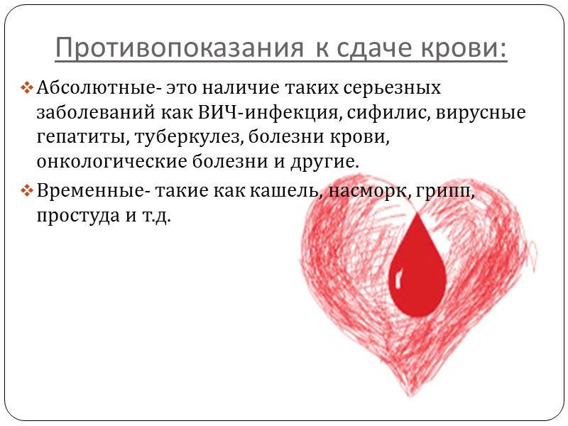 Донорство – это взаимопомощь: сегодня ты спас кому-то жизнь, а завтра кто-то поможет тебе