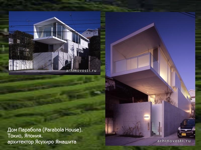 загородный дом. Наусса, Греция архитектор Никос Калогиру (Nicos Kalogirou).