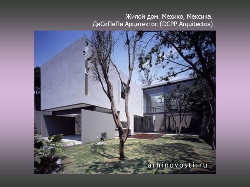 Джей (J House) жилой дом в Осаке  Японская архитектурная группа Айсолейшн Юнит (Isolation