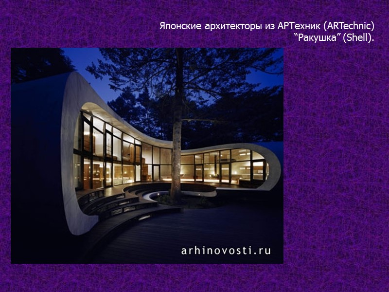 Рекомендуемые типы жилых домов для малых городов одноквартирный или спаренный 1—2-этажный (коттеджный) дом с