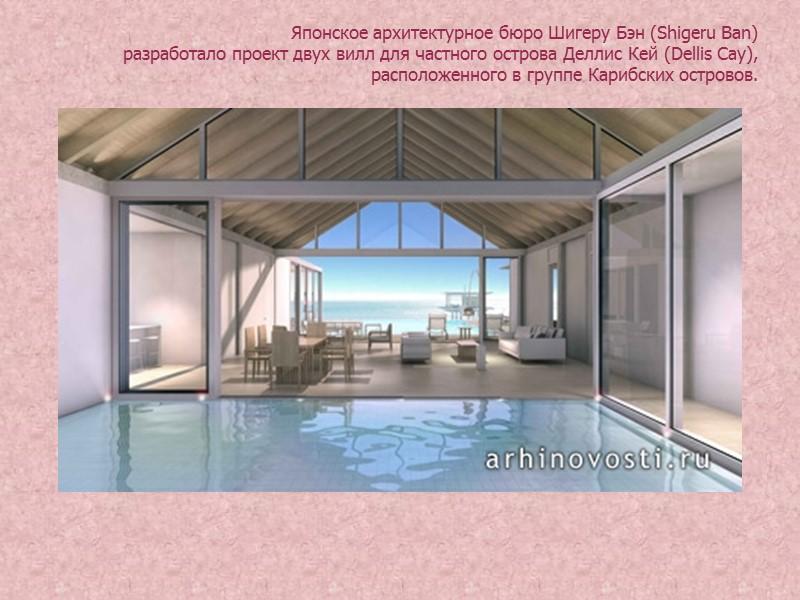 ДОМА ЖИЛЫЕ ОДНОКВАРТИРНЫЕ СНиП 31-02-2001 8.9 Естественное освещение должно быть обеспечено в жилых комнатах