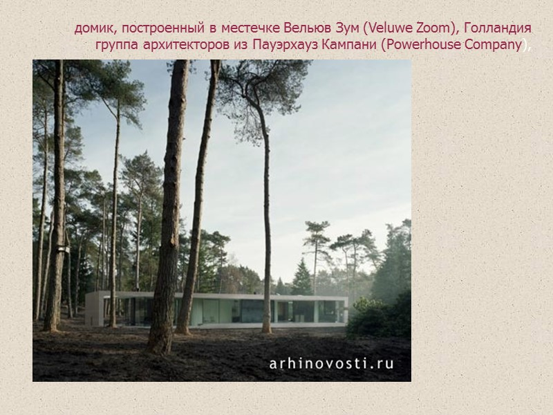 Четырехкомнатный двухэтажный дом с пристроенными помещениями для  средней полосы  Одноквартирный