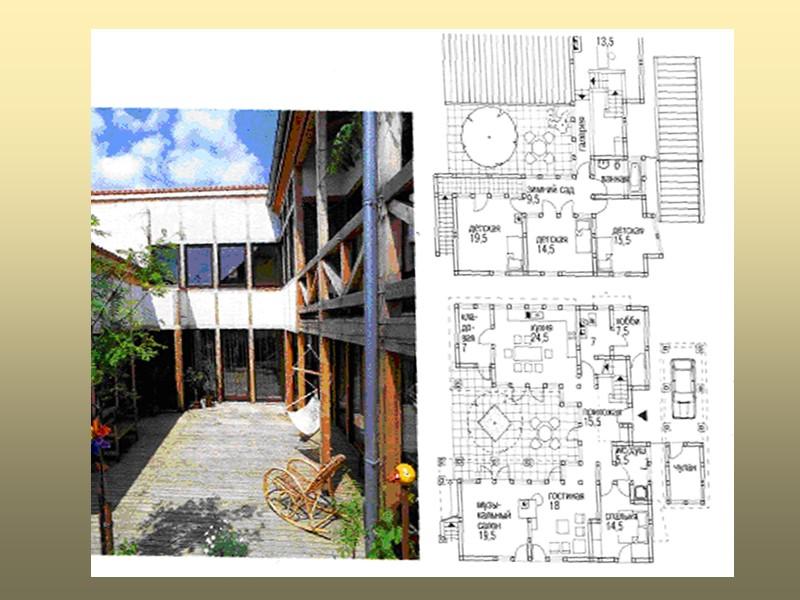 """Японские архитекторы из АРТехник (ARTechnic)  """"Ракушка"""" (Shell)."""