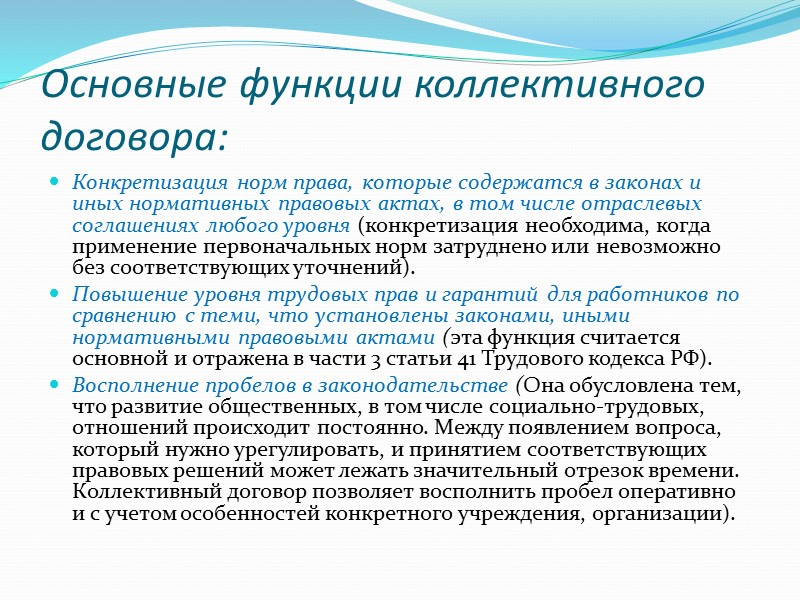 ст 68 ч 3 тк рф с комментариями секции Щербинке