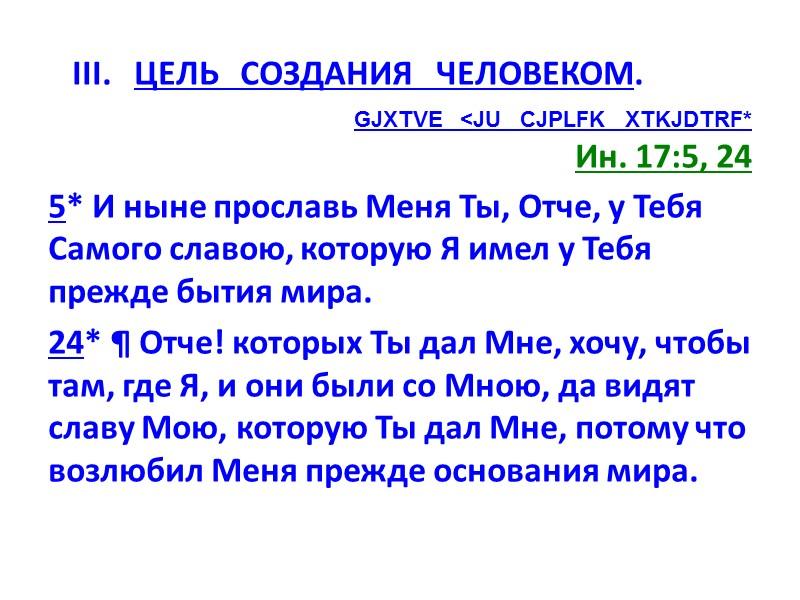 D.   NTBCNBXTCRFZ          -