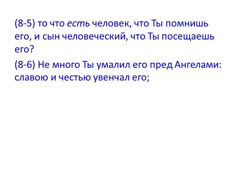 3.   RFR   JNVTXTYJ   VJBCTTTV