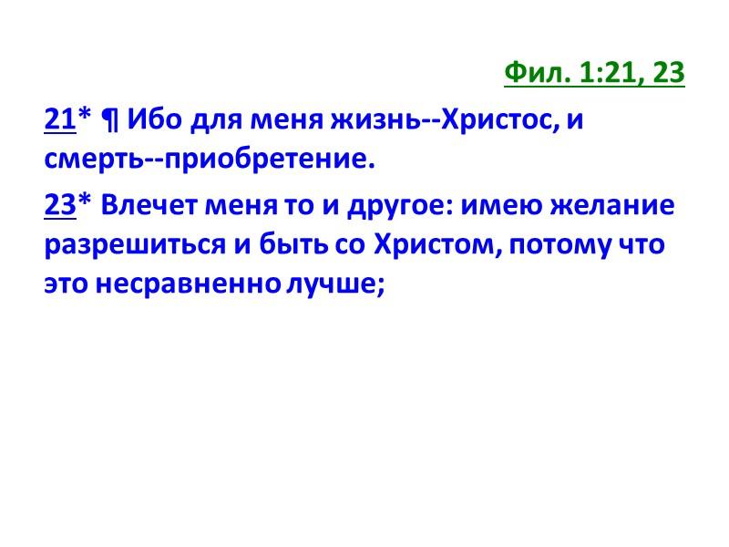 3.   XNJ  RFCFTNCZ   J<HFPF