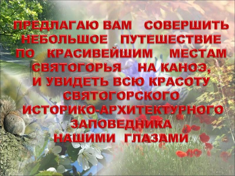 КУРОПАТКА