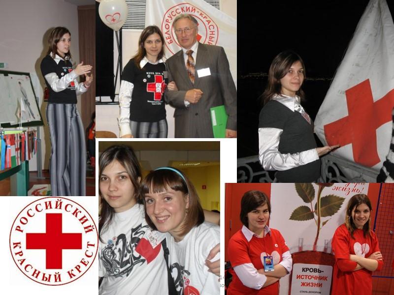 База доноров Отправляю СМС донорам через базу, созданную компанией «Элита». СМС предоставлены компанией МТС.