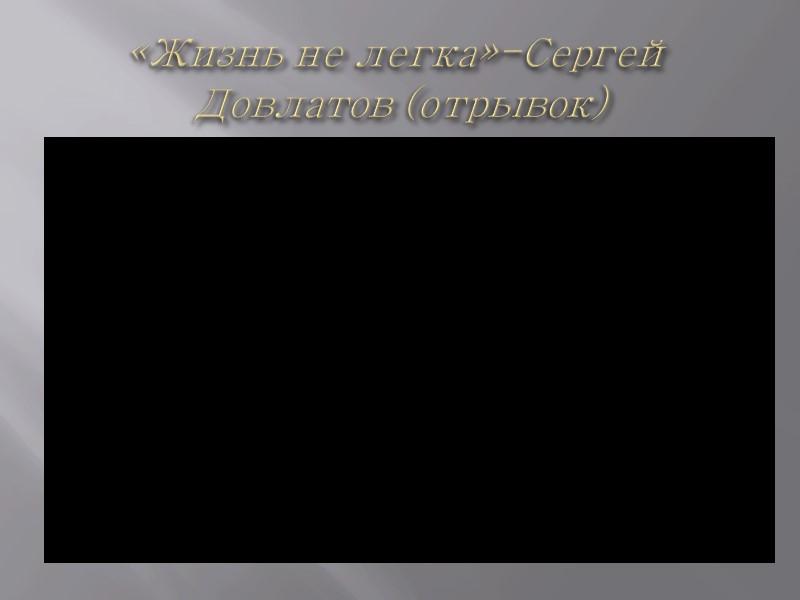 Работу выполнила: Ученица ГОУ СОШ №151 Рыштакова Эмилия Дмитриевна 11а КЛАСС   Санкт-Петербург.