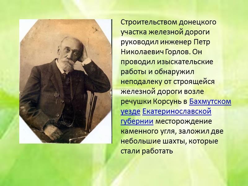 Помимо участия в украинском национальном движении, возглавлял кружок украинской интеллигенции «Громада» в г. Харьков,