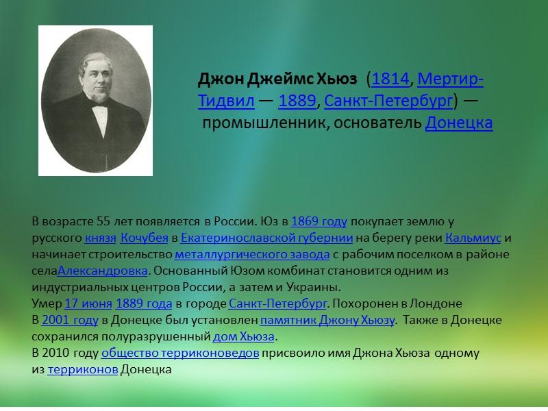 Петр Николаевич Горлов родился 11 мая 1839 года. Отец его исполнял должность губернатора Сибири.