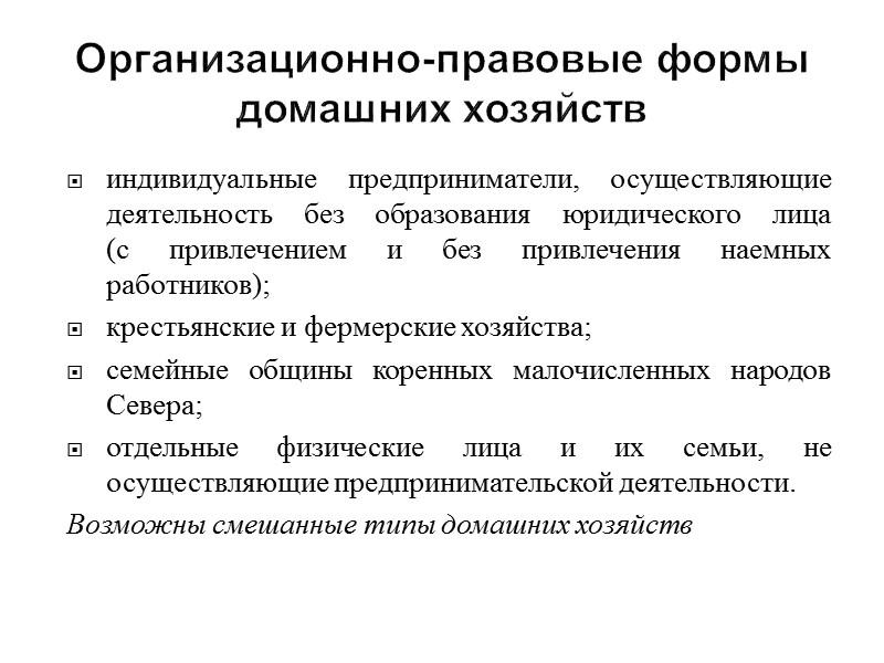 Автономное учреждение - некоммерческая организация, созданная Российской Федерацией, субъектом Российской Федерации или муниципальным образованием