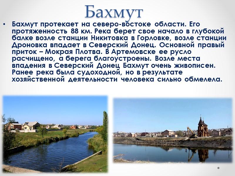 Старобешевское водохранилище