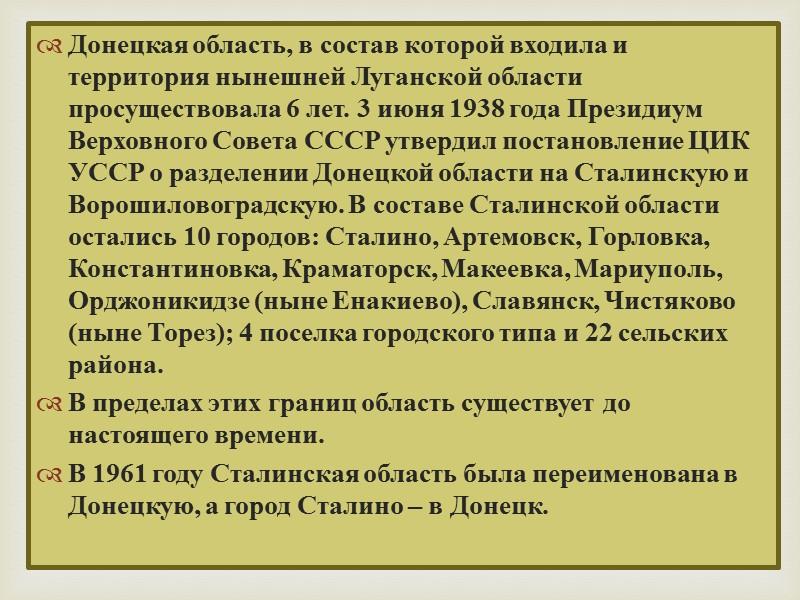 По указу российского императора Петра I геолог Г. Капустин в 1721 г. открыл залежи