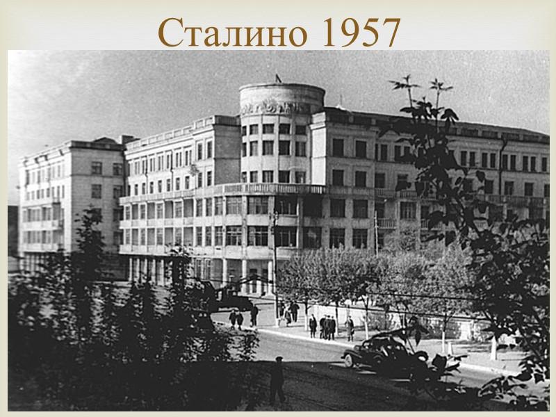 На вторую половину XIX века приходится индустриальная революция и капитализация Донецкой области. Достаточно вспомнить