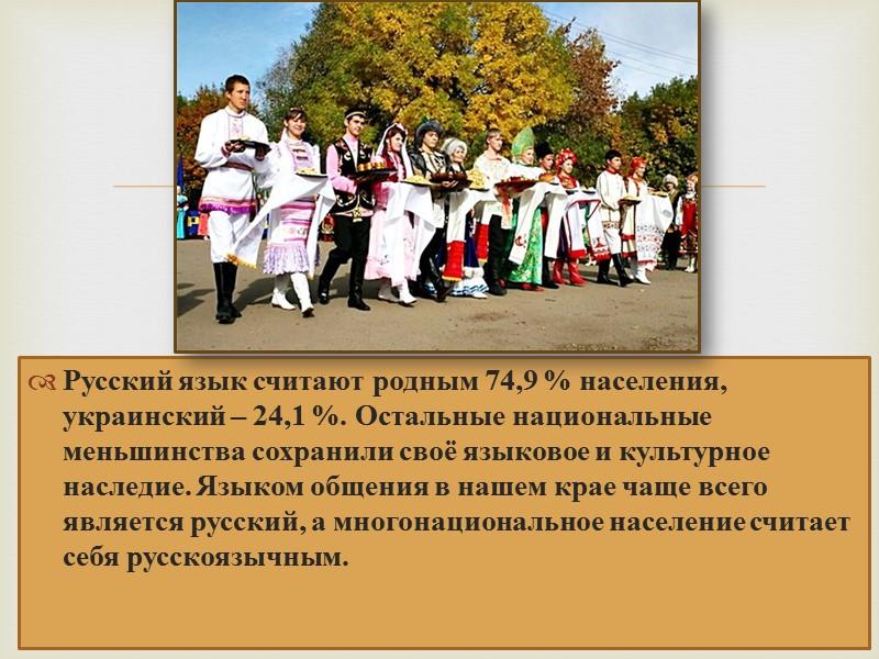 С целью создания более совершенных реформ административного управления в 1932 году на Украине было
