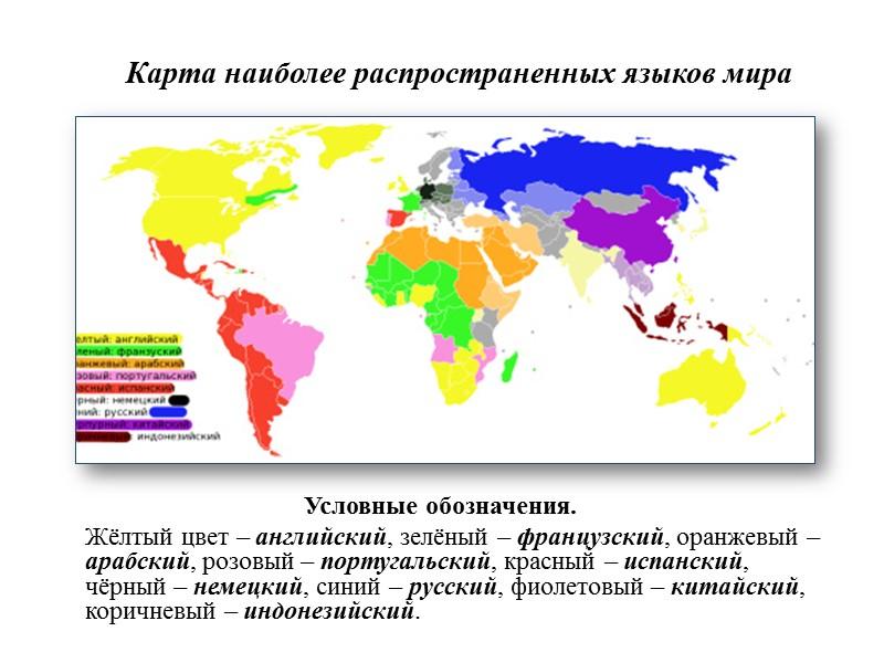 Численность населения Донецкой области на 1 сентября 2014 года составила 4320,8 тыс. человек. В