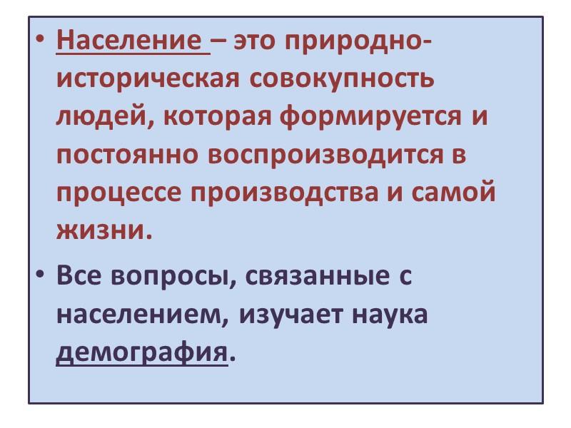Представители монголоидной расы человека