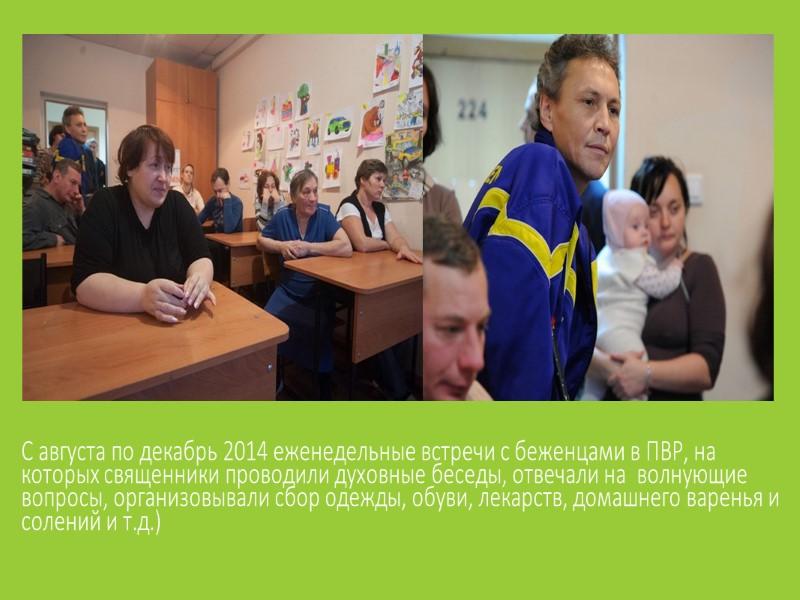 22 декабря гуманитарный груз был отправлен со склада транспортной компании «Кит» г. Томска (ул.