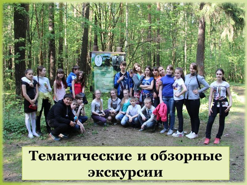 Актуальность проекта Огромный образовательный потенциал тропы на уроках биологии, экологии, природоведения и др.