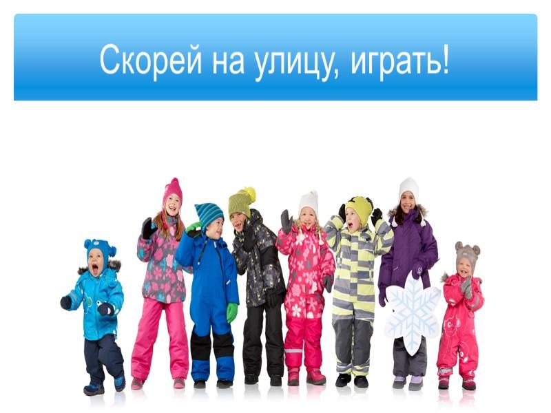 Шапочки, кепки и шляпы Reima® защищают круглый год:  тоненькие шапочки без подкладки на
