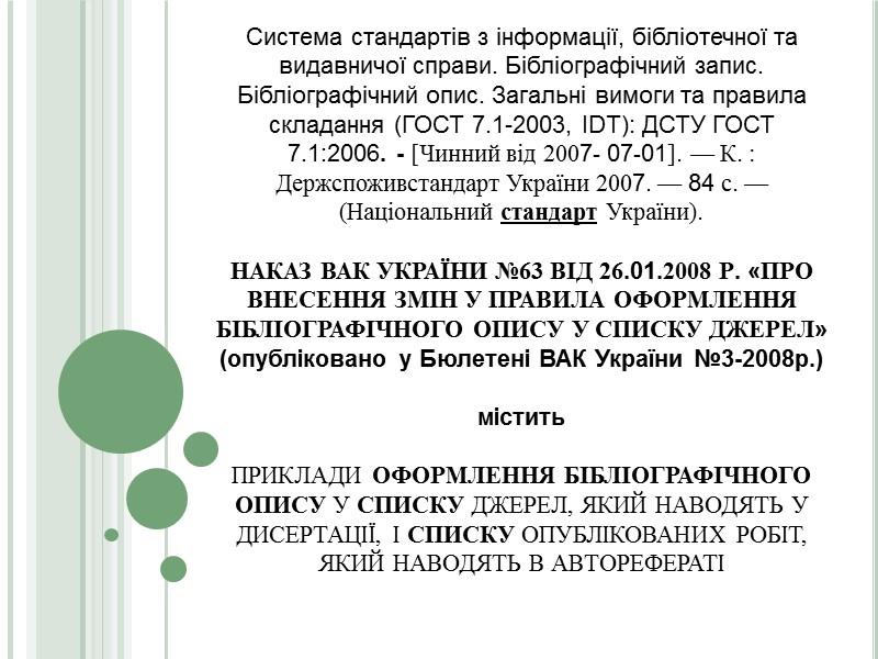 Кафедра  экономики предприятия к.э.н., доц.  Сысой Юлия Васильевна к.418 к.э.н., доц.