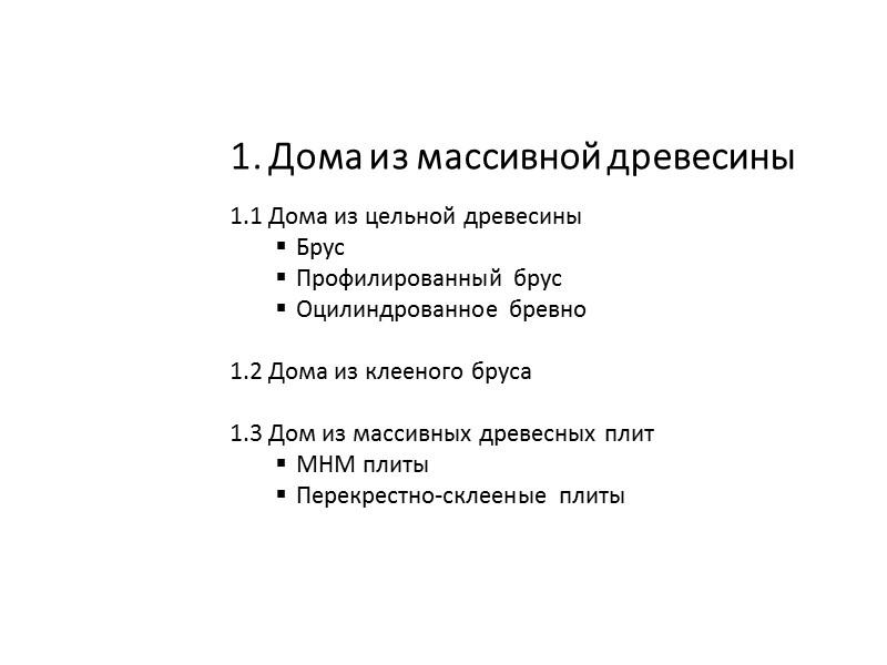 оо Тип соединения симметричным  трапециевидным шипом (глухим «сковороднем») S1 = S - d/4