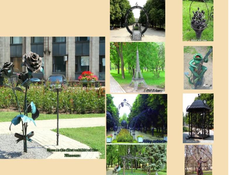 Sherbakova Park