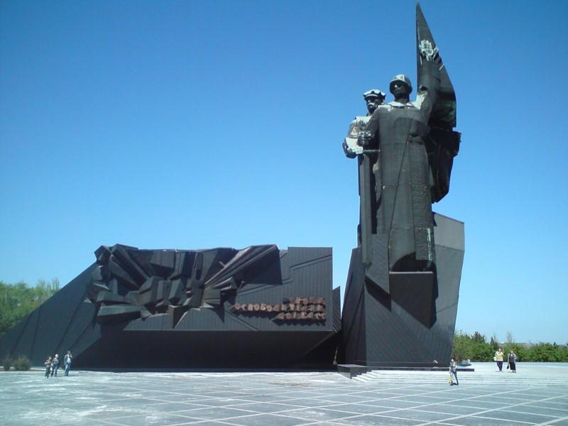 Donetsk Monuments