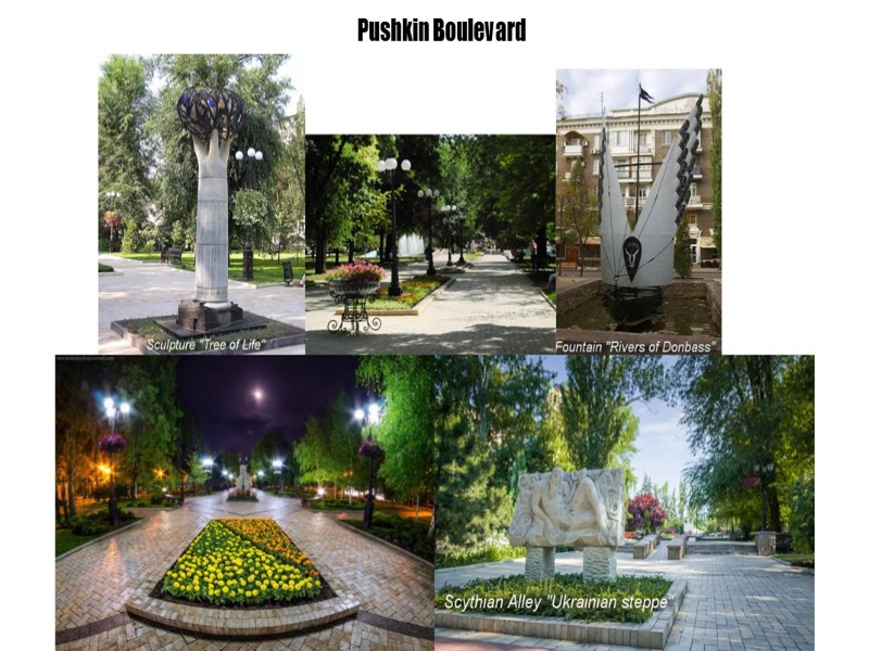Monument «To Donbass Liberators»