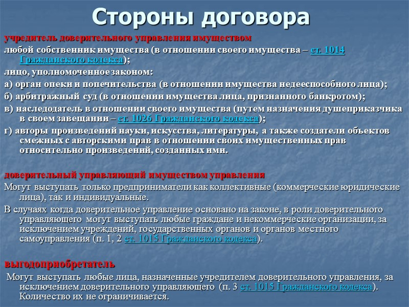 Статья 19 Закон о Рекламе. Наружная реклама